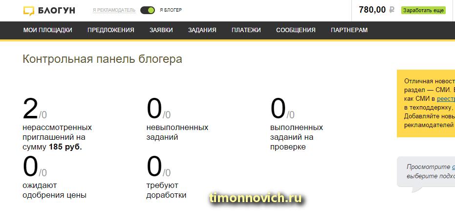 аккаунт в контакте не работает