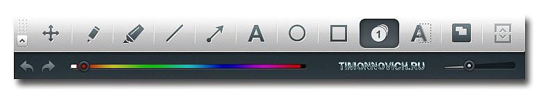 скриншот экрана программой на компьютере
