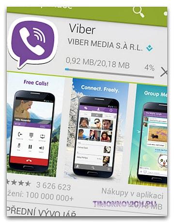 Как пользоваться viber на телефоне и компьютере программа