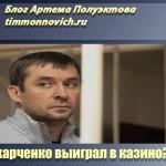 Яндекс браузер история просмотров